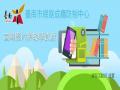 臺南市網路成癮防治中心